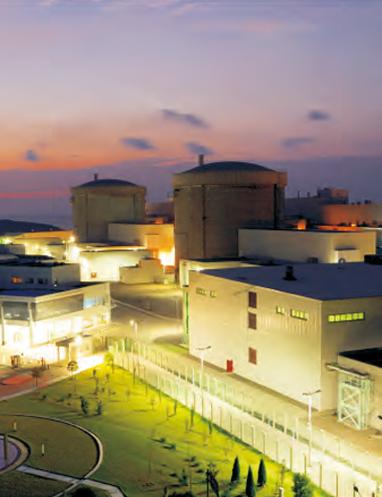 مصعد الجزيرة النووية